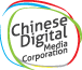 Chinese Digital Media Corporation